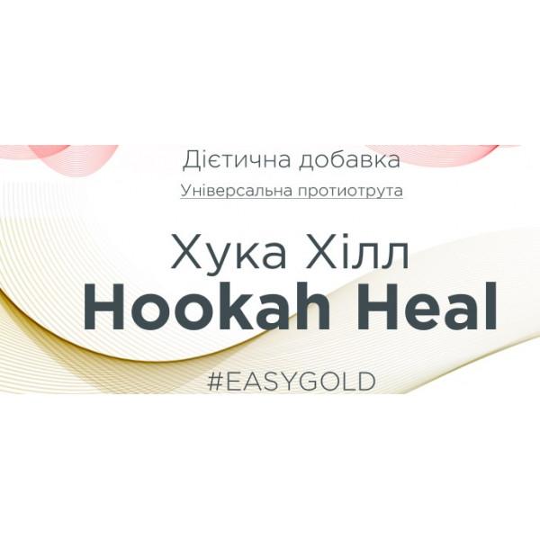 Easy gold - диетическая добавка (универсальное противоядие)